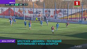 Солигорский Шахтёр на шаг приблизился к выходу в финальную серию Чемпионата Беларуси по хоккею