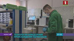 Белорусские эксперты уже в ближайшее время могут взять на вооружения искусственный интеллект Беларускія эксперты ўжо ў найбліжэйшы час могуць узяць на ўзбраенне штучны інтэлект Belarusian experts to adopt AI technology