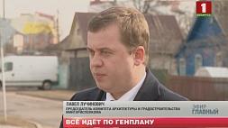 Как решить проблему с частной застройкой в Минске?  Як вырашыць праблему з прыватнай забудовай у галоўным горадзе краіны?