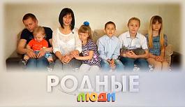 Семья Мисилевич