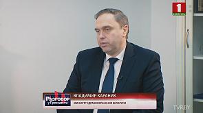 """""""Разговор у Президента"""". Владимир Караник"""