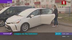 Почти год, как в Беларуси заработал указ  о льготной растаможке Амаль год, як у Беларусі пачаў працаваць указ  аб ільготнай растаможцы