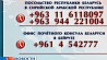 МИД Беларуси рекомендует белорусским гражданам покинуть Сирию МЗС Беларусі рэкамендуе беларускім грамадзянам пакінуць Сірыю