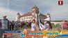 Главное спортивное событие вторника состоялось в Мирском замке Галоўная спартыўная падзея аўторка адбылося ў Мірскім замку