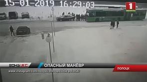 Появилось видео, как в Полоцке автомобиль въезжает в толпу людей