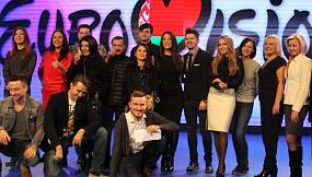 Евровидение 2016. Прослушивание (фото 18)