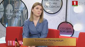 Екатерина Шуляковская - психолог