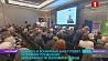 """Кастрычнiцкi эканамiчны форум"" в Минске объединил ключевых экономистов региона ""Кастрычнiцкi эканамiчны форум"" у Мінску аб'яднаў ключавых эканамістаў рэгіёна Kastryčnicki Economic Forum in Minsk brings together key regional economists"