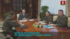 Президент принял с докладами ключевых силовиков страны  Аляксандр Лукашэнка прыняў з дакладамі ключавых сілавікоў краіны