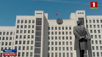 Завтра  Президент Беларуси обратится с ежегодным Посланием к белорусскому народу и Национальному собранию