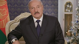 Новогоднее поздравление Президента Республики Беларусь Александра Григорьевича Лукашенко