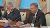 11-я ассамблея Международного конгресса промышленников и предпринимателей открылась в Минске  11-я асамблея Міжнароднага кангрэса прамыслоўцаў і прадпрымальнікаў адкрылася ў Мінску  11th Assembly of International Congress of Industrialists and Entrepreneurs Opens in Minsk