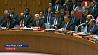 В Нью-Йорке  прошло заседание Совбеза ООН  по Венесуэле У Нью-Ёрку прайшло пасяджэнне Савета Бяспекі ААН па Венесуэле