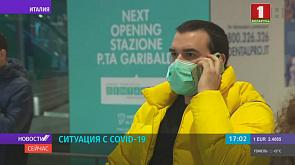 Растет число случаев заражения коронавирусом в Иране