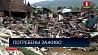 Более 152 тысяч человек остаются под завалами  на индонезийском острове Сулавеси