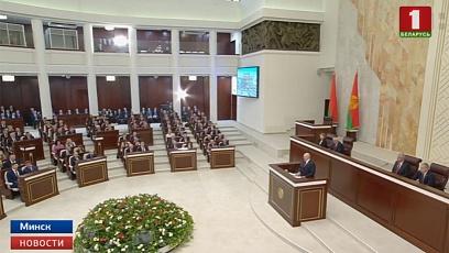 Президент обратился с Посланием к белорусскому народу и парламенту