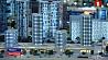 Застройщик Dana Holdings внедрил совершенно новый подход к финансированию приобретения жилья