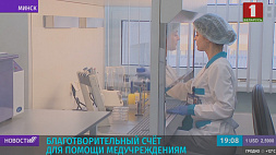 COVID-19: 32 белоруса выздоровели COVID-19: 32 беларусы паправіліся  32 Belarusians recover fron Covid-19