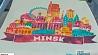 Минск отпраздновал 950-летие Мінск адсвяткаваў 950-годдзе Minsk celebrates its 950th anniversary
