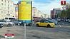 Зоны платных парковок вдоль улиц Минска будут постепенно расширяться  Зоны платных парковах уздоўж вуліц Мінска будуць паступова пашырацца