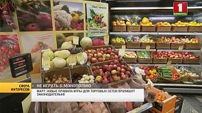 Эксперты назвали направления, которые обеспечат рост белорусской экономики