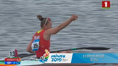 Marina Litvinchuk to carry Belarusian flag at closing ceremony of II European Games