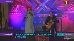Вокальную эстафету проекта Х-Factor принял Могилев  Вакальную эстафету праекта  Х-Factor прыняў Магілёў