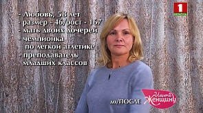 До/ПОСЛЕ: визитка Любови Зоркиной