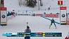 Дарья Юркевич первой из белорусок отправится на дистанцию спринтерской гонки Дар'я Юркевіч першай з беларусак адправіцца на дыстанцыю спрынтарскай гонкі Daria Yurkevich to be 1st Belarusian to start in sprint race in Salt Lake City