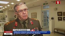 Белорусские воины-интернационалисты отмечают тридцатую годовщину с момента вывода советских войск из Афганистана Беларускія воіны-інтэрнацыяналісты адзначаюць трыццатую гадавіну з моманту вываду савецкіх войскаў з Афганістана