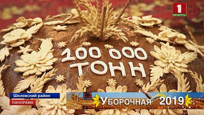 В Могилевском регионе поздравляли первый район стотысячник - Шкловский