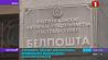 Пожилым белорусам доставляют на дом продукты, пенсию и рецепты на лекарства  Пажылым беларусам дастаўляюць на дом прадукты, пенсію і рэцэпты на лекі