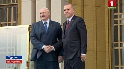 А. Лукашенко: Отношения Минска и Анкары выходят на новый уровень сотрудничества во всех сферах А. Лукашэнка: Адносіны Мінска і Анкары выходзяць на новы ўзровень супрацоўніцтва ва ўсіх сферах A. Lukashenko: Relations between Minsk and Ankara reach new level of cooperation in all spheres