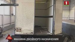 Фургон с нелегальным грузом белорусского табака задержали на территории Литвы
