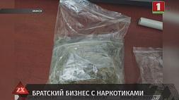 С поличным во время сделки задержаны двое продавцов и покупатель наркотиков