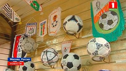 В музее спорта в Москве можно увидеть уникальные кубки, мячи и форму известных футболистов