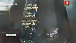 Зарубежные проекты белорусских нефтяников за последний год принесли рекордные показатели  Замежныя праекты беларускіх нафтавікоў за апошні год прынеслі рэкордныя паказчыкі