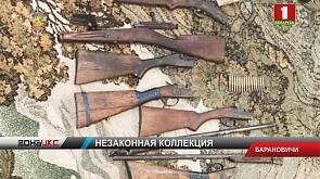 8 незарегистрированных ружей и патроны хранил дома житель Барановичей
