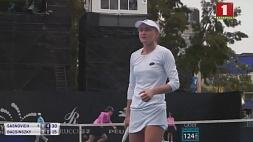 Александра Саснович выходит в 1/16 турнира Australian Open Аляксандра Сасновіч выходзіць у 1/16 турніру Australian Open Alexandra Sasnovich makes it to 1/16 of the Australian Open