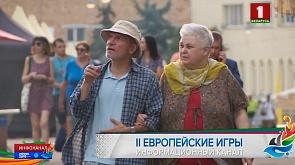 Помимо фан-зон, ритм II Европейским играм задают и самые тусовочные места Минска Апроч фан-зон, рытм II Еўрапейскім гульням задаюць і самыя тусовачныя месцы беларускай сталіцы