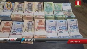 85 тысяч рублей - сумма претензий финансовой милиции одному из предприятий Бобруйска