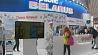 Бренд ІІ Евроигр активно презентуют на ХІХ Всемирном фестивале в Сочи
