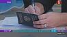 В Беларуси начинается регистрация кандидатов в депутаты У Беларусі сёння пачынаецца рэгістрацыя кандыдатаў у дэпутаты