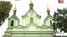 День памяти преподобномученика Афанасия Брестского  Дзень памяці прападобнамучаніка Афанасія Брэсцкага