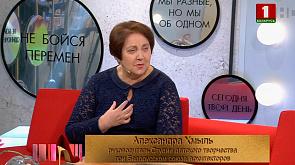 Александра Хмыль - руководитель студии детского творчества при Белорусском союзе архитекторов