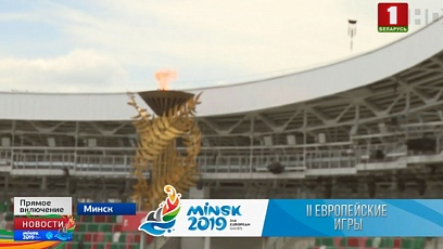 Closing ceremony of II European Games to take place at Dinamo stadium today