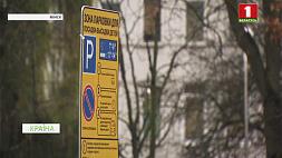 В Минске возле школ начали появляться специальные остановки для высадки детей