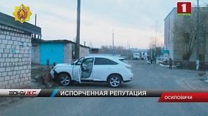 Работники автомойки в Осиповичах попали в ДТП на угнанном авто клиента