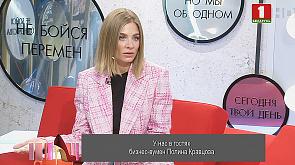 Бизнес-вумен Полина Кравцова о том, какой будет мода после пандемии