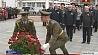 В Витебске венки возложили к бронзовому бюсту Петра Машерова  У Віцебску вянкі ўсклалі да бронзавага бюста Пятра Машэрава  Wreaths laid to bronze bust of Petr Masherov in Vitebsk